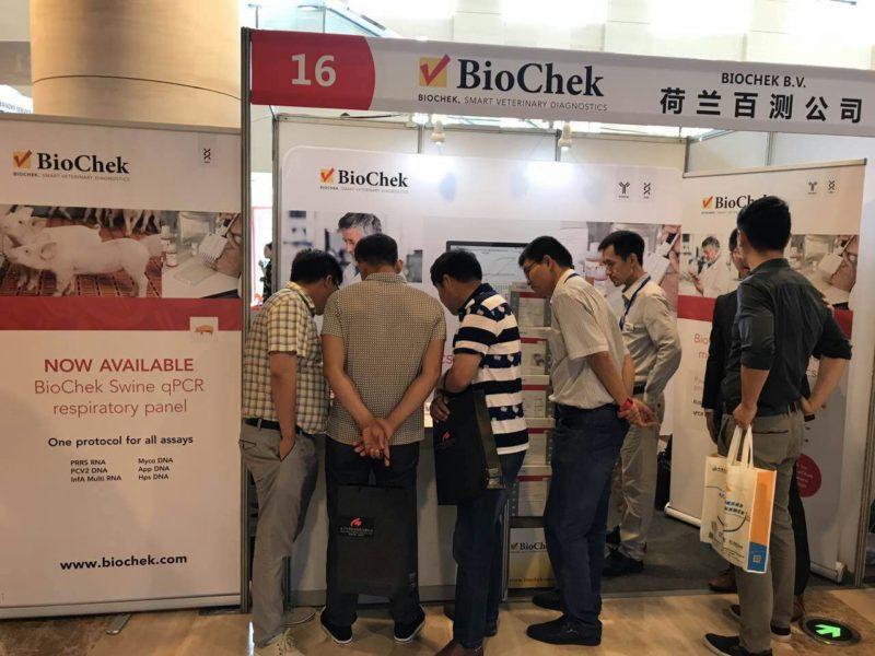 BioChek APVS 2017